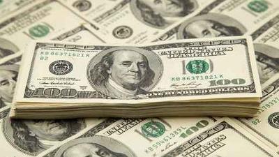 Generic-money-cash-currency-bills_20160810182913-159532