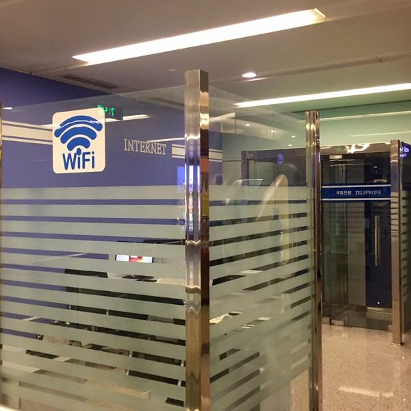 North_Korea_Airport_WiFi_65640-159532.jpg81187910