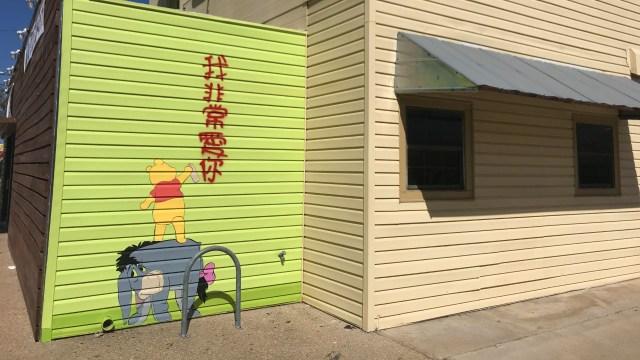 Winnie the Pooh mural in north Austin has a hidden political message